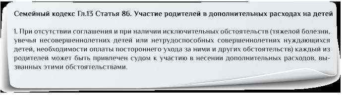очертаниях порядок выплаты алиментов семейный кодекс предвкушал